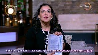 اغاني حصرية مساء dmc - سمر فرج فودة : الشيخ الغزالي الذي يعلمكم الإسلام الصحيح يكذب وأتحدى الجميع تحميل MP3