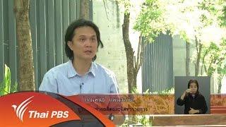 เปิดบ้าน Thai PBS - ทิศทางการสร้างสรรค์ละครสำหรับเด็ก