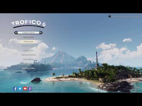 Стрим беты Tropico 6. Часть 1