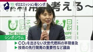 5月19日 びわ湖放送ニュース
