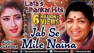 Lata Mangeshkar& 39 S Jhankar Hits Jab Se Mile Naina 90& 39 S Jhankar Beats Gana Jukebox Love Gana