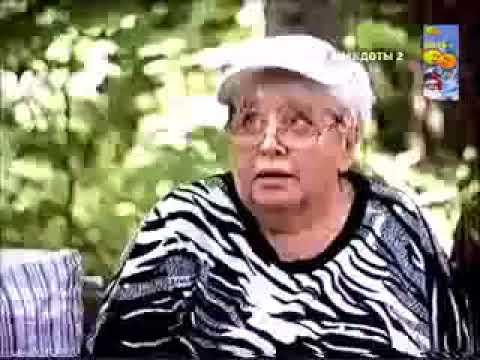 Бабка бабки срубила  целый чемодан