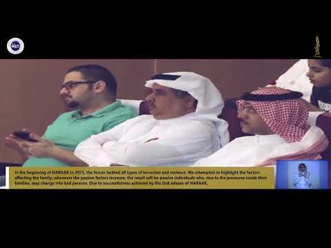 فرع التميز في برامج ومشاريع العمل الاجتماعي  مركز سلطان بن عبدالعزيز للعلوم والتقنية سايتك  ملتقى نرعاك