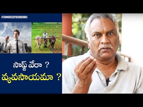 Farming is also a PROFESSION | Tammareddy Bharadwaj about Youth & Telangana Government