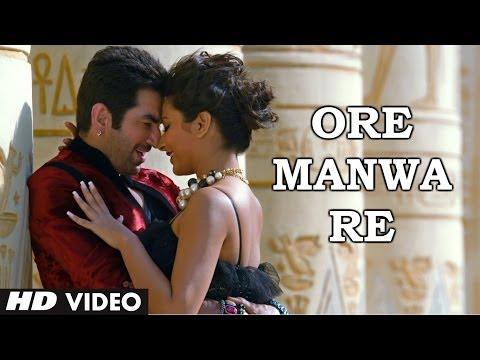 Ore Manwa Re Official Video Song ᴴᴰ - Arijit Singh and Akriti Kakkar - Game Bengali Movie 2014