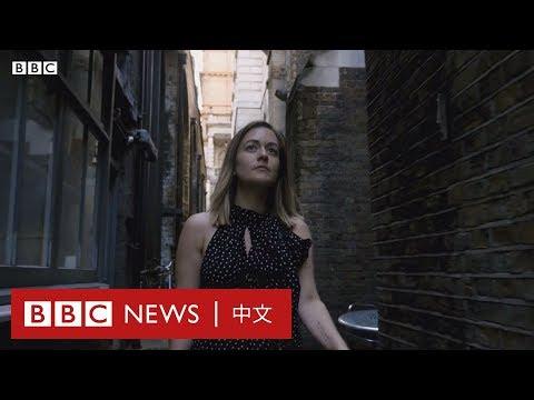 女巫真的存在?她們除了通曉塔羅牌與草藥,還會法術嗎?- BBC News 中文