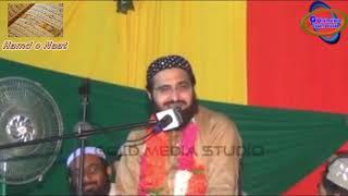 Mufti Saeed Arshad sb latest and beautiful Hamd 2018 || مفتی سعید ارشد الحسینی||