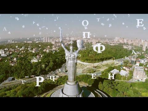 Смотреть талисман бразильский сериал онлайн