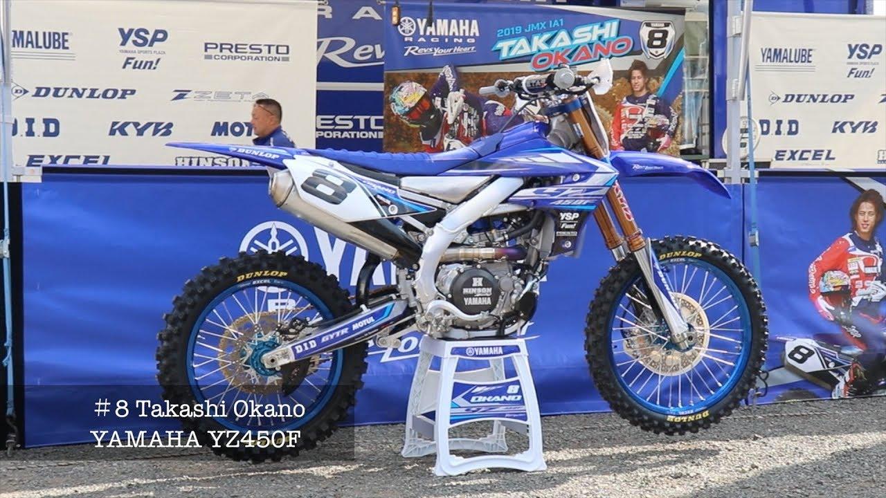 Calendario Ama Motocross 2020.100 Motocross
