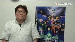 機動戦士ガンダム00監督水島精二インタビュー