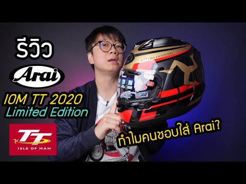 bkk-youtube-thumbnail