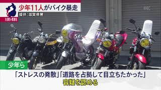 7月21日 びわ湖放送ニュース
