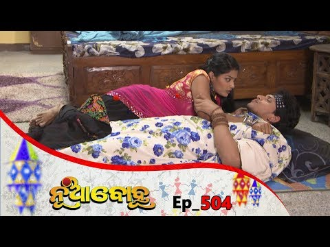Nua Bohu | Full Ep 504 | 23rd Feb 2019 | Odia Serial - TarangTV
