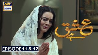 Ishq Hai Episode 11 & 12 Ishq Hai Episode 11 Part 2 Ishq Hai Episode 12 Part 2 Ishq Hai 11 12 Part 2
