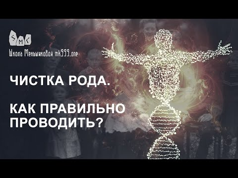 Russian x files сеансы черной и белой магии с разоблачением