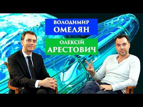"""Омелян назвал три шага для реанимирования """"Укрзализныци"""""""