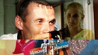 Мужское / Женское. Моя Лолита.  Выпуск от 29.06.2017