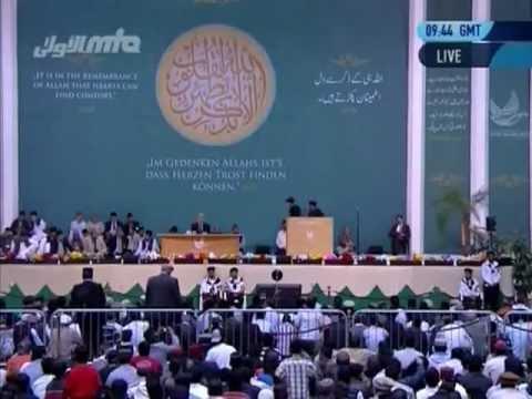Rennt nicht weg vom Islam - Ein deutsches Gedicht im Rahmen der Jalsa Salana 2012
