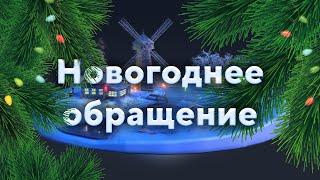 С НГ СТЕНДОФЕРЫ