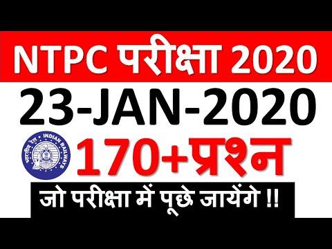 RRB NTPC 23 January 2021 के लिए 170+ प्रश्न  जो परीक्षा में पूछे जायेंगे /RRB Exam 2021