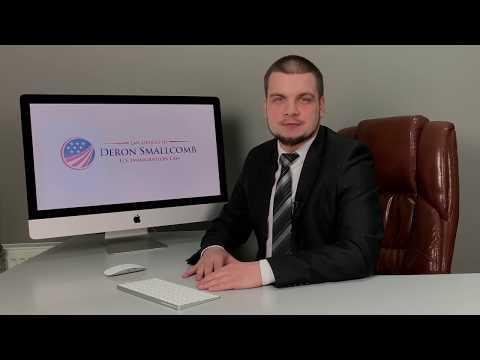 Получение Грин Карты через брак. Изменение статуса в США. Иммиграционный Адвокат в США.