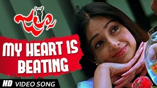 My Heart Is Beating Full HD Video Song || Jalsa Telugu Movie || Pawan Kalyan , Ileana