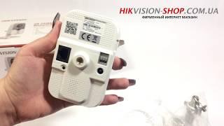 Hikvision DS-2CD2420F-I - обзор комплектации IP камеры