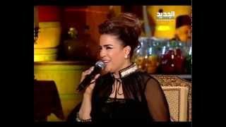 مازيكا علي الديك وكنانة القصير وثائر العلي - عتابا - غنيلي ت غنيلك تحميل MP3