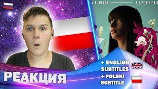 RUSSIAN REACTION To POLAND | JUNIOR EUROVISION 2019 | Wiktoria Gabor   Superhero