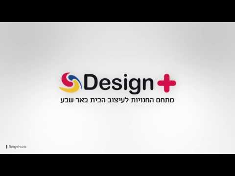 Design+