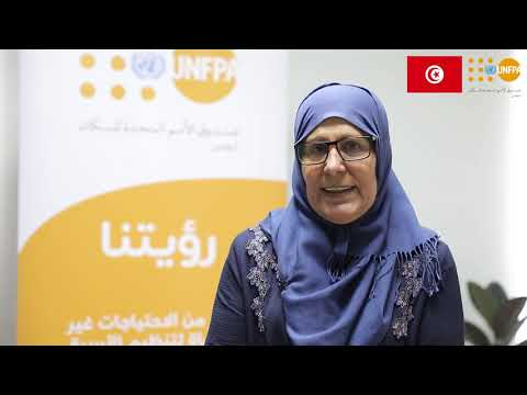 Hommage à Cheffe Amal, réfugiée syrienne leader en Tunisie