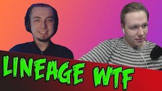 ТОП клипы Twitch | Lineage 2 WTF | Нападение химеры | Слил хиро