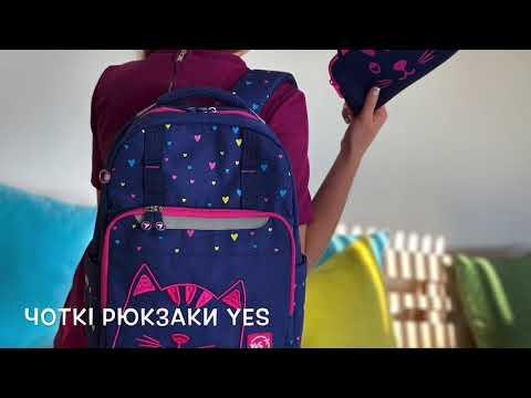 """Рюкзак шкільний YES Т-89  """"Cats"""""""