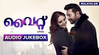 White Official Audio Jukebox