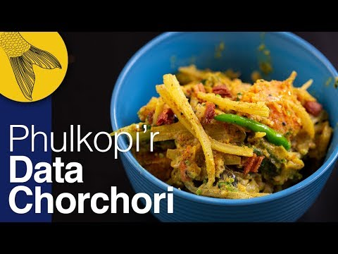 Phulkopir data chorchori-Cauliflower stalks in a fiery mish-mash-Bengali data chorchori recipe