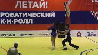 00024. Чемпионат и Первенство Ростовской области 2017