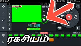 how to download green screen effects for kinemaster in tamil - TH-Clip