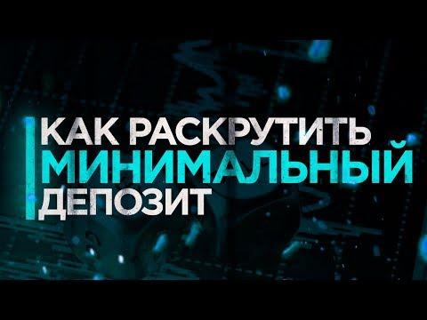 60 секунд опцион видео