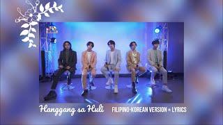 SB19 Hanggang sa Huli [Filipino-Korean Ver.+Lyrics] PKS Rewind 2020:The Online Reunion Performance