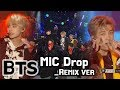 MIC Drop(Remix ver), 방탄소년단
