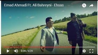 موزیک ویدیو احساس (با علی بحرینی)
