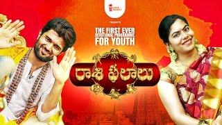 Arjun Reddy As Swamiji | Vijay Devarakonda| Raashi Phalalu