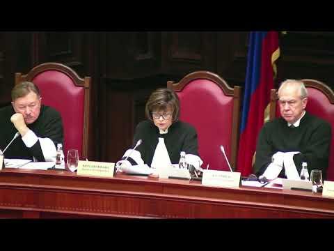 Заседание Конституционного суда 2 октября 2019 года