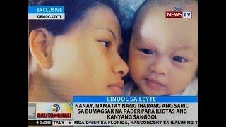 BT: Nanay, namatay nang iharang ang sarili sa bumagsak na pader para iligtas ang kanyang sanggol