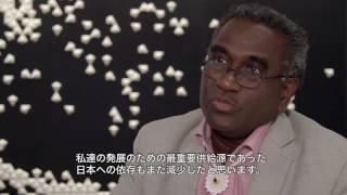 トランスフォーム・アコラウ博士(ナウル協定締約国グループPNA 法律技術顧問)インタビュー