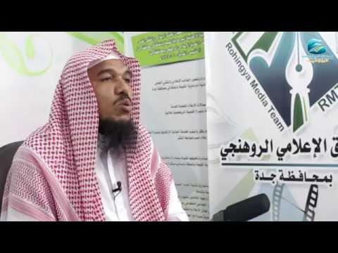 كنوز رمضانية (18) | باللغة الروهنجية | العشر الأواخر من رمضان | للشيخ محمد أيوب سعيدي