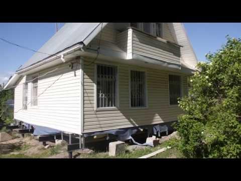Подъем каркасного дома и замена фундамента