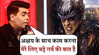 Karan Johar Talk on Work With Akshay Kumar | I feel Proud for work with Him
