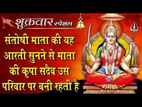 bhakti hd video song download