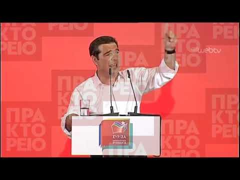 Αλ. Τσίπρας: Μόνιμα μέτρα ελάφρυνσης των πολλών